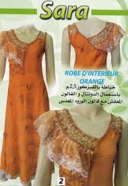 صور من مجلة سارة للخياطة الجزائرية قنادر وفساتين البيت Images?q=tbn:ANd9GcQ2mxHmVJFkejTPikWWqW7YwAeLllz-HKNHnGzYgrNNWwSeN5Si