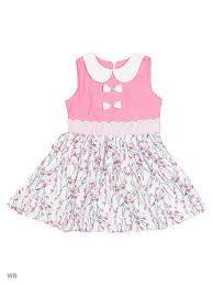 <b>Сарафан Bonito</b> kids 3503196 в интернет-магазине Wildberries