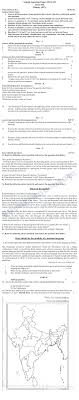 cbse class th history sample paper entrance exam cbse class 12th history sample paper 2014 15