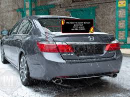 <b>Накладки на задние</b> фонари (реснички) Honda Accord IX (седан ...