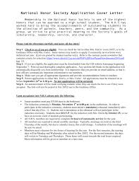 surprising national honors society essay sample asb th ringen nhs essay example
