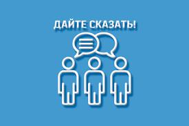 Зори Плюс | Новости города Добрянка