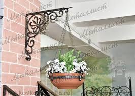 Уличный <b>подвес для цветочных горшков</b>