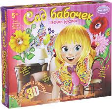 <b>Bondibon</b> Набор для творчества Сад <b>бабочек 3D</b> — купить в ...