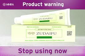 <b>Herbal</b> skin <b>cream</b> found to contain steroids - GOV.UK