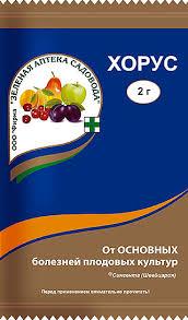 <b>Фунгицид</b> Хорус (системный препарат от основных <b>болезней</b> ...