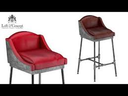 <b>Барный стул</b> Iron Scaffold Bar <b>stool</b> brown купить выгодно с ...