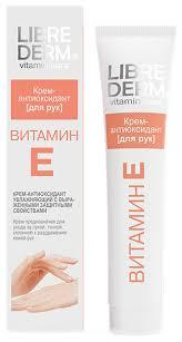 <b>Крем</b>-<b>антиоксидант для рук</b> Librederm Витамин Е — купить по ...
