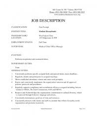 cover letter general dentist job description job description of a cover letter cover letter template for general dentist job description a dentistgeneral dentist job description large