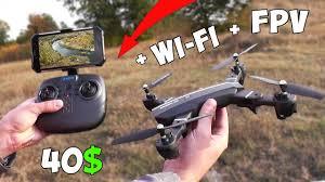 Складной R/C квадрокоптер <b>с</b> WI-FI из КИТАЯ за 40$ - YouTube