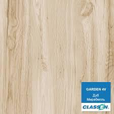 <b>Ламинат Classen Garden 4V</b> Дуб Мирабелль - Цена за м2 1 183 ...