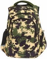<b>Brauberg</b> Military (228833) – купить <b>рюкзак</b>, сравнение цен ...
