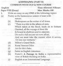punjab university pu ma english past papers  old papers