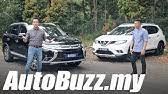 2017 <b>Nissan Rogue</b>/<b>X</b>-<b>Trail</b> vs. Audi Q7 - YouTube