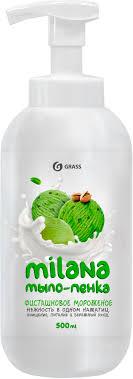 Жидкое мыло <b>Grass Milana мыло</b>-<b>пенка</b>, с дозатором, <b>сливочно</b> ...