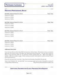 resume builder template job resume samples resume builder template