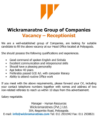 receptionist wickramaratnes latest jobs in sri lanka job vacancies best job site in sri lanka cv lk