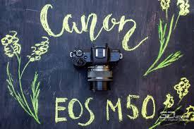 Обзор беззеркальной фотокамеры <b>Canon EOS M50</b>: еще одна ...