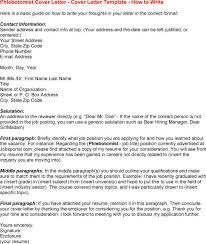 Nursing Unit Clerk Training Program Courses   Stenberg College Office Clerk Resume Objective Sample   cover letter for office clerk