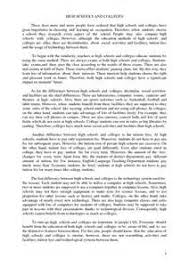 compare and contrast essay about high school and college networks  compare and contrast essay about high school and college networks