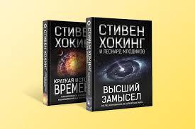 Новинки недели от <b>издательства</b> «<b>АСТ</b>» - 7Дней.ру