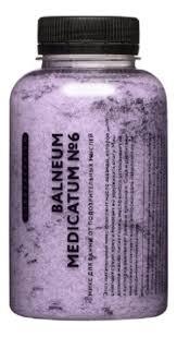 <b>Микс для ванны</b> Лаванда Balneum Medicatum No6 250мл ...