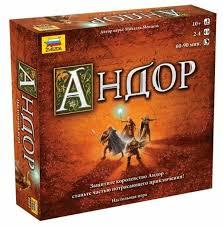 <b>Настольная игра ZVEZDA</b> Андор — купить по выгодной цене на ...