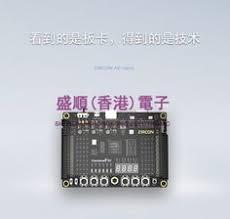 QCA4004 wifi socket /P2P remote transparent transmission module ...