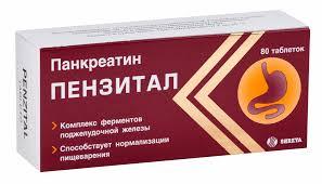 Пензитал таб. п.о кш/раств n80 — заказать онлайн ... - Aptekirls.ru