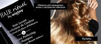 Маски и <b>сыворотки для волос</b> – купить в интернет-магазине РИВ ...