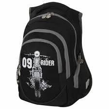 <b>Рюкзак</b> (ранец) школьный, подростковый для мальчика <b>Brauberg</b> ...