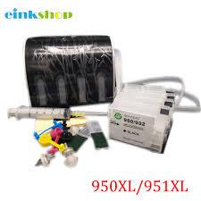 <b>einkshop</b> 950 951 xl <b>CISS</b> With Permanent Chip For HP 950xl 951xl ...