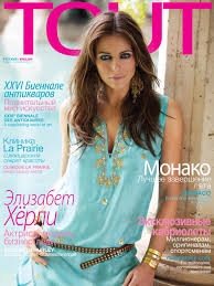 TOUT Magazine August - September 2012 by TOUT - World of ...
