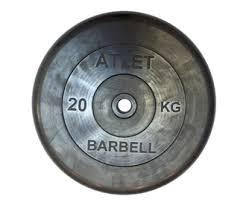 <b>Диск обрезиненный MB Barbell</b> Atlet, диаметр 26 мм - купить в ...