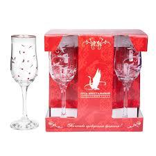 <b>Набор бокалов</b> Для шампанского, 200 мл, <b>6</b> шт — купить в ...