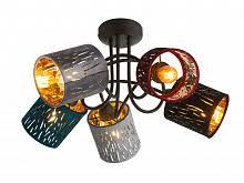 <b>Потолочные светильники GLOBO</b> - купить по низкой цене в ...