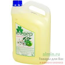 <b>Жидкое мыло</b>: купить оптом и в розницу, цены в Москве   Almin