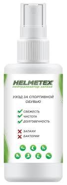 Купить <b>Helmetex нейтрализатор запаха</b> для спортивной обуви по ...