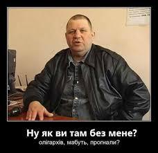 Выборы на Донбассе могут состояться в следующем году, - Луценко - Цензор.НЕТ 4293
