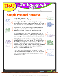 personal narrative essay sample th grade writing ideas personal narrative essay sample 5th grade writing ideas graphic organizers graphics and videos