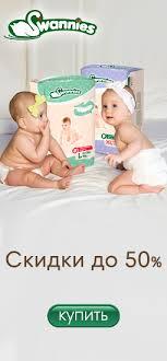 Детские комоды для игрушек - пеленальные комоды для детей в ...