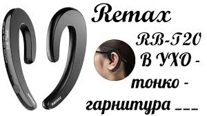 Slim гарнитура <b>Remax RB</b>-T20 попала на обзор, и удивила ...