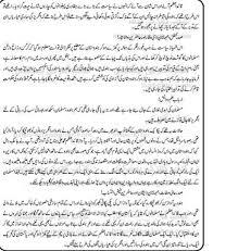 youme quaidiazam daydecember essay speech in urdu english  national hero quiad azam speech article download