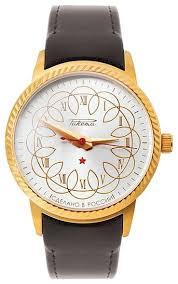 Наручные <b>часы Ракета W</b>-60-<b>50</b>-10-S086 — купить по выгодной ...