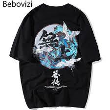 <b>Bebovizi Brand</b> Japanese <b>Streetwear</b> Ukiyo E Printed T Shirts ...