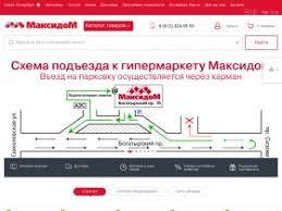 40 похожие сайты как Ab-K.ru - SImilarSites.com