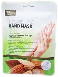 Эльскин <b>маска</b>-<b>перчатки для рук</b> питательная миндаль купить по ...