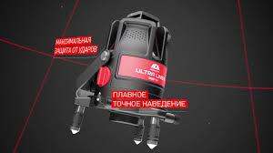 <b>Нивелир</b> лазерный <b>ADA Ultra</b> Liner 4V Set - купить по низкой ...
