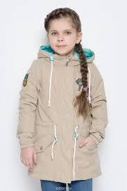 70002_BOG <b>Куртка</b>-<b>парка</b> д/д <b>Boom</b>