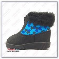 Купить <b>Ботинки KUOMA baby</b> NeonBlue palapeli в магазине ...